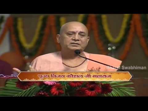 Vijay Kaushal Ji Maharaj  |  Jadibuti Diwas, 04 Aug 2014 video