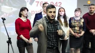Бизнес презентация в Москве #EasyBizzi Идея которая объединяет