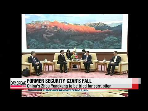 China′s former security czar to be tried for corruption   중국, 저우융캉 혐의, ′기밀유출, 엽색