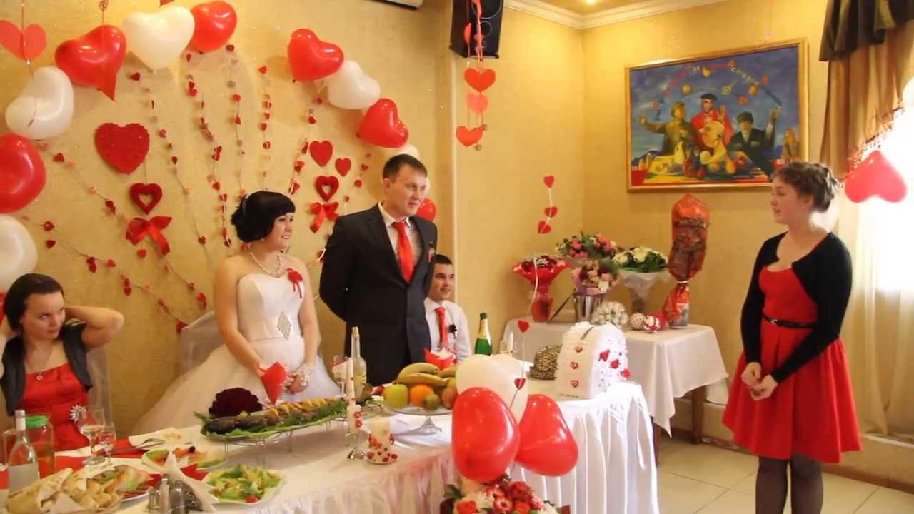 Поздравление кузену на свадьбу