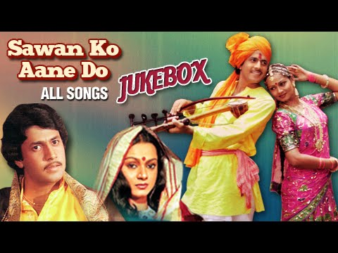 Sawan Ko Aane Do - All Songs Jukebox - Arun Govil, Zarina Wahab - Super Hit Classic Hindi Songs video