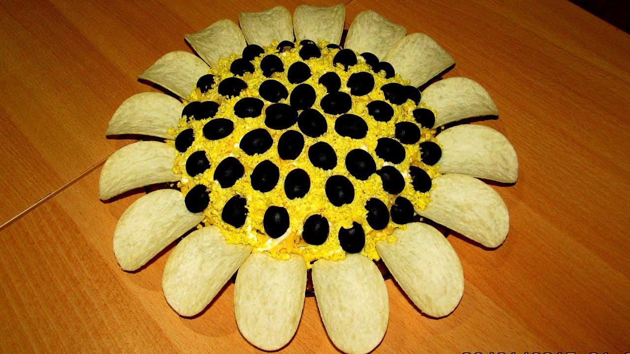 Салат подсолнух с чипсами рецепт 8 фотография