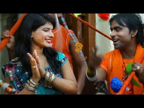 कावड़िया से रोाडवा जाम  - Suraj Lovely - Bhojpuri New Songs 2016 - Bhojpuri Kawar Bhajan