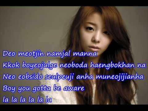 Ailee  Ill show you lyrics