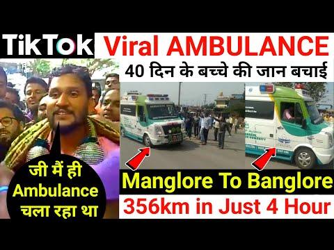Manglore To Banglore Ambulace   Tik tok Viral Video Reality   40 days Baby Shifting   Haneef Blanja