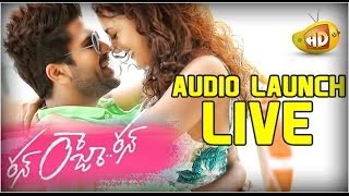 Vishwaroopam - Run Raja Run Audio Launch LIVE & Exclusive - Sharwanand, Seerat Kapoor