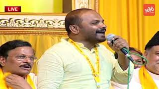 Nannuri Narsi Reddy Satires on CM KCR at TTDP Mahanadu 2018 | Chandrababu