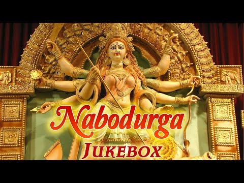 NABODURGA  - NON STOP MUSICAL DRAMA - MYTHOLOGICAL STORIES OF...