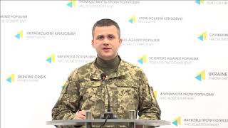 Col. Dmytro Hutsulyak, Ministry of Defense of Ukraine spokesperson. UCMC 16.01.2018