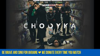 Клип Mozgi - Chooyka
