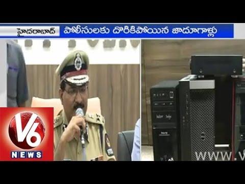 Hyderabad CP Mahender Reddy speaks about Jadoo TV scam