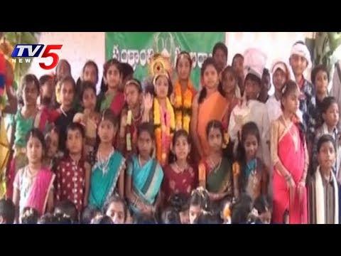 ఏపీలో మొదలైన సంక్రాంతి సందడి..! | Sankranti Celebrations Begins In Andhra Pradesh | TV5 News