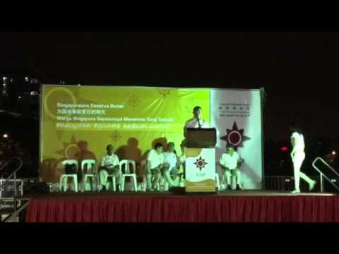 NSP's Eugene Yeo talks about overcrowding in Singapore