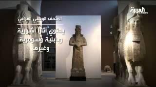 إعادة افتتاح المتحف الوطني العراقي بعد نحو 12 عاما من إغلاقه