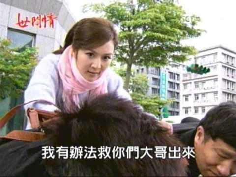 台劇-世間情-EP 362 3/3