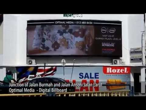 DELL Malaysia advertising with Optimal Media