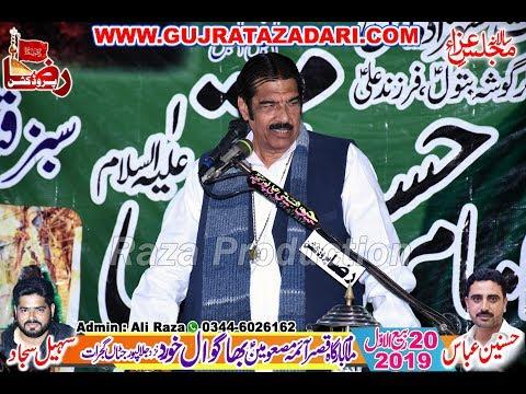 Zakir Syed Ghulam Abbas Shadiwal | 20 Rabi Ul Awal 2019 | Bhagowal Khurd Gujrat || Raza Production
