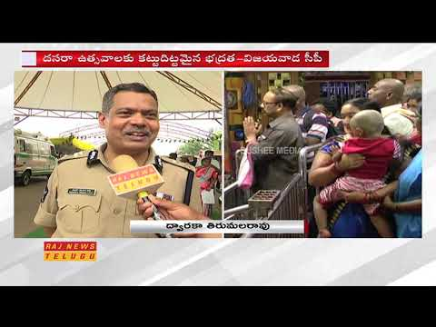Vijayawada CP Gives Clarity on Durga Temple Chairman Gouranga Babu issues | Raj News