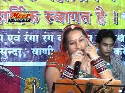 Asha Vaishnav-maharana Pratap Kathe video