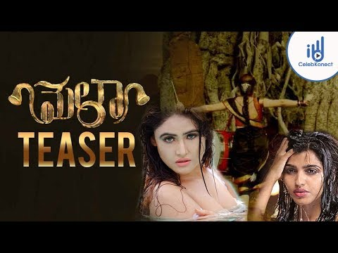 Mela Movie Teaser | Latest Telugu Movie 2018 | Sai Dhanshika | Ali | Sony Charishta | Celebkonect