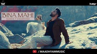 Download Lagu Bina Mahi | Nusrat Fateh Ali Khan | Maadhyam | DJ Shadow Dubai Gratis STAFABAND