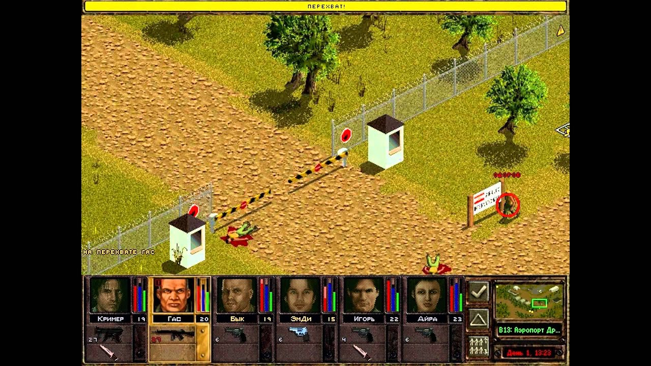 enemies can sneak up on you if you dont have someone watching your back! ja2 113 mod for jagged alliance 2