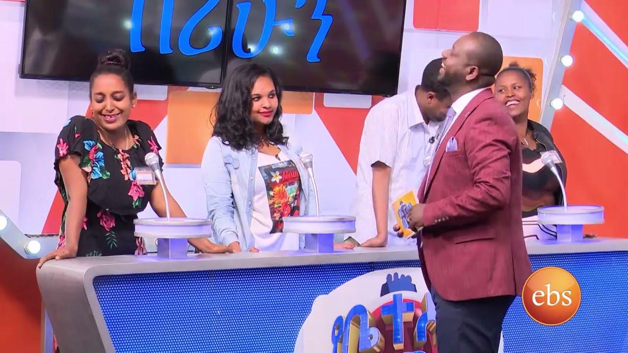 The Making Of Yebetseb Chewata With Crews