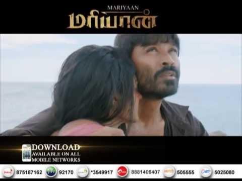 Nenjae Yezhu - A R  Rahman Maariyan Sri Lankan Ringtone Trailer