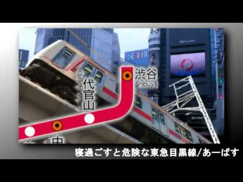 The Subway of Amusing Train