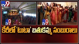 TUTA celebrates Bathukamma festival at Cary in North Carolina - USA