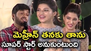 Director Anil Ravipudi Funny Punches On Actress Mehreen | F2 Team Success Meet
