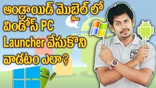 Convert Android Mobile To Windows PC|| Launcher || Tech-Logic || Telugu