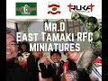 Mr. D With East Tamaki Rugby