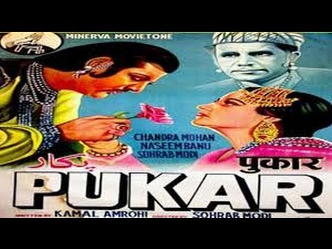 Pukar Hindi Full Movie I English Subtitles | Sohrab Modi | Indian Old Movie video