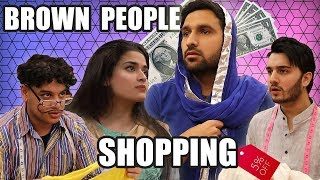 BROWN PEOPLE AND SHOPPING!