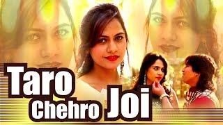 Vikram Thakor 2017 New Song   Taro Chehro Joi   Mamta Soni   Full Video   Latest Gujarati Song 2017