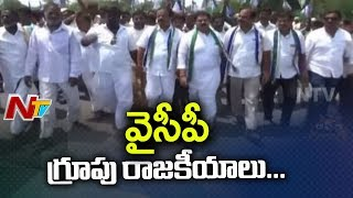 YCP Leaders Angry on Amarnath Reddy | Off The Record | NTV