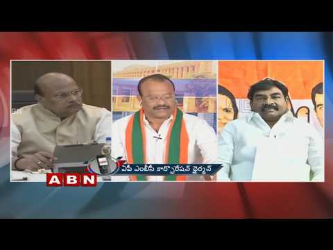 Debate | BJP cheat Andhra Pradesh over Bifurcation Funds | Public Point | Part 2