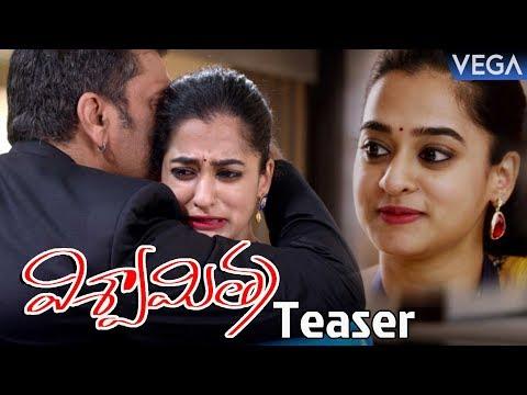 Viswamitra Movie Teaser | Prasanna, Nanditha Raj, Satyam Rajesh | Latest Telugu Trailers 2018
