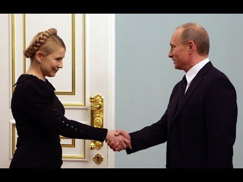 Украина не платит за российский газ