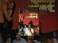 Arodum Parayaruthu - Malayalam - Full Movie