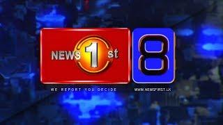 News 1st 8 - 2020-03-24
