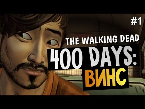 The Walking Dead: 400 Days - История Винса