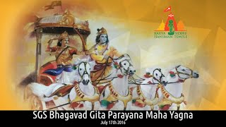 SGS Bhagavad Gita Parayana Maha Yagna Invitation for July 17, 2016