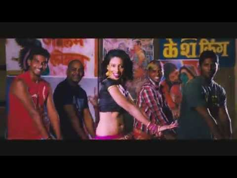 Meenamma Meenamma | Official Full Video Song Hd | Kadavul Paathi Mirugam Paathi video