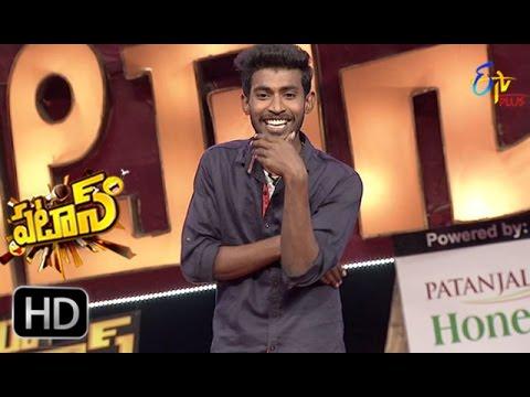 Patas | Express Hari Performance | 20th March 2017  | ETV Plus thumbnail