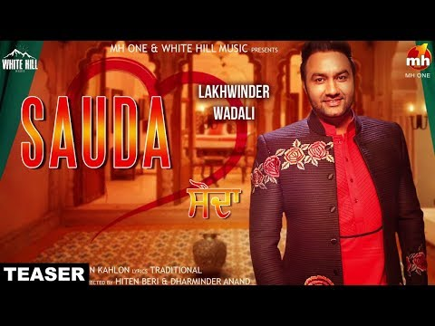 Sauda (Teaser) Lakhwinder Wadali | Releasing on 24th May | White Hill Music