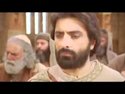 Hazrat Suleman A.s Payam Trailer video