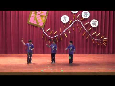 104年1月23日東華附小期末表演:花漾鈴華扯鈴隊~歡樂慶典 - YouTube