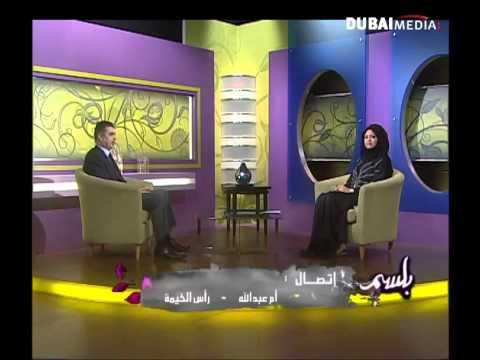 تصحيح النظر باستخدام الليزك   Balsam,بلسم     Dubai Media